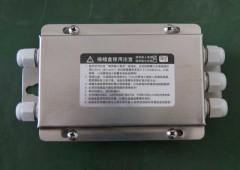 AJB-5型不锈钢四线接线盒