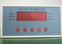 XK3192A型称重显示器