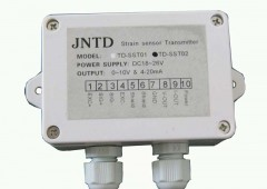 DSC01132称重型变送器