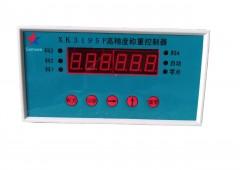 XK3195P配料控制仪表
