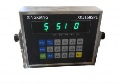 XK3168SP1
