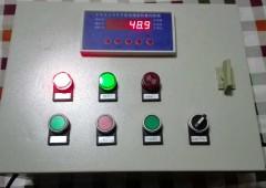 定量控制柜