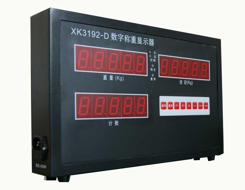 XK3192-D数字称重显示器